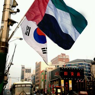 https://uaefanboyslovekorea.files.wordpress.com/2012/04/425475752.jpg