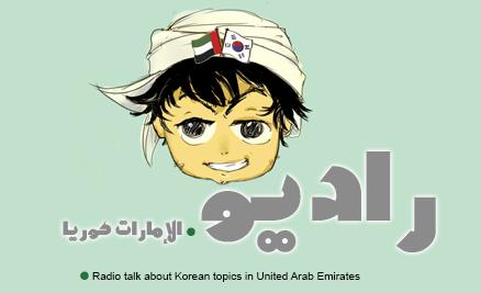 تصميم الراديو الثاني